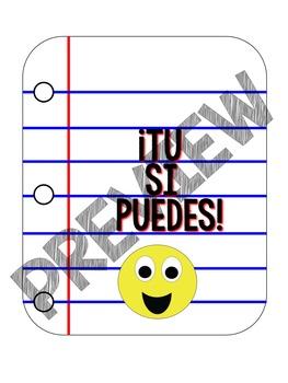 Privacy Folders In Spanish