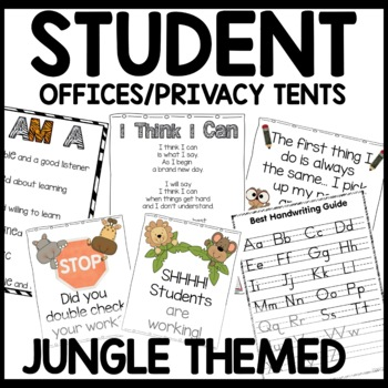 Privacy Tents Jungle Themed