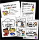 Privacy Testing Folder Student Office Printables