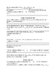 Speech Therapy-Private Practice Developmental Case History Forms