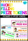 Prize Tokens - editable!