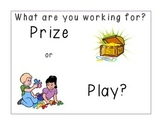 Prize or Play Sign