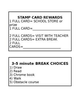 Prize versus break