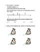 Math VA SOL 4th  Probability