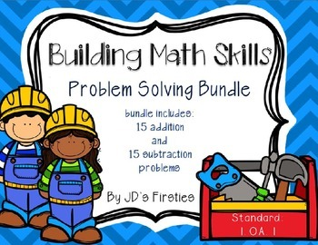 Problem Solving Bundle