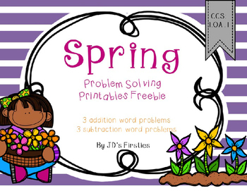 Problem Solving Freebie: Spring Edition