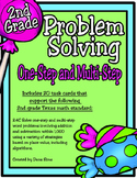 Problem Solving: One-Step and Multi-Step (2nd Grade TEKS 2.4C)