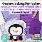 Problem Solving Perfection Packet: 2020 Ontario Math Grade 2 & 3 PRINT & DIGITAL