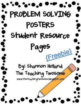 Problem Solving Posters {FREEBIE}
