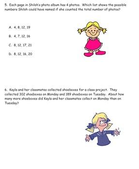 Problem-Solving Practice
