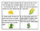 Problem Solving Task Cards - Multiplication TEK 4.4D