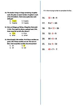 Problem Solving Test
