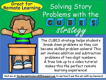 Problem Solving With the CUBES Strategy - Great for Remote Learning