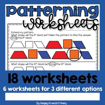 Patterning Problem Solving Activities