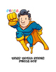 Problem Solving with Super FELCA (Functional)