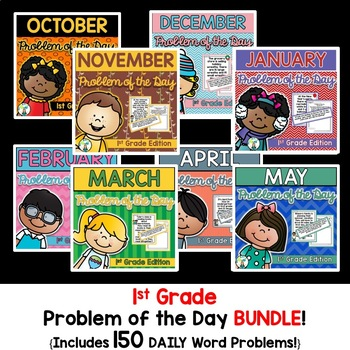 Problem of the Day FIRST GRADE BUNDLE!