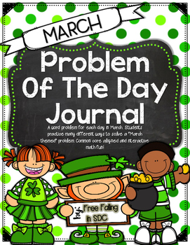 Problem of the Day-MARCH (daily math word problem practice)