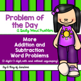 2-Digit & 3-Digit Addition and Subtraction Word Problems {Problem of the Day}