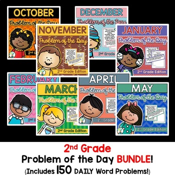 Problem of the Day SECOND GRADE BUNDLE!