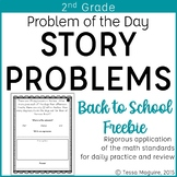 Problem of the Day Story Problems 2nd Grade- Back to School {Freebie!}
