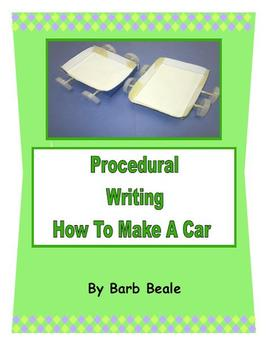 Procedural Writing - How To Make A Car - 5 pages