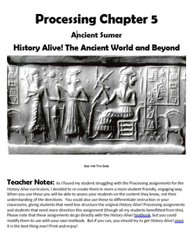 Processing 5 History Alive! The Ancient World: Ancient Sumer