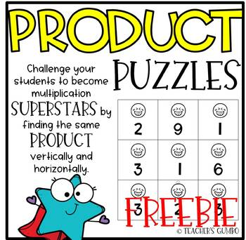 Product Puzzle Freebie - Multiplication Activity