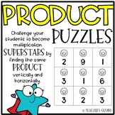 Product Puzzles - Multiplication Activity