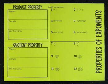 Product & Quotient Properties (Foldable)