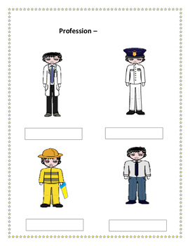 Profession -in arabic- english