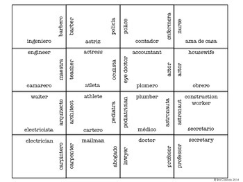 Professions Vocabulary Spanish Puzzle