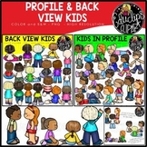 Profile and Back View Kids Clip Art Bundle {Educlips Clipart}