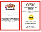 Program Card for Kindergarten EOY Celebration. EDITABLE.ENG/SPA