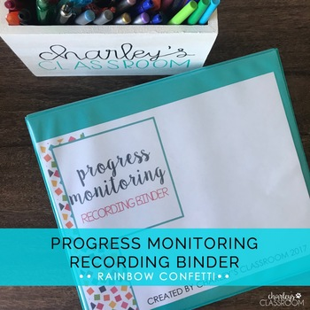 IEP Progress Monitoring Recording Binder (Rainbow Confetti) | Special Education