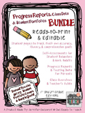 Progress Reports, Class Data, & Student Growth Portfolios (BUNDLE!)