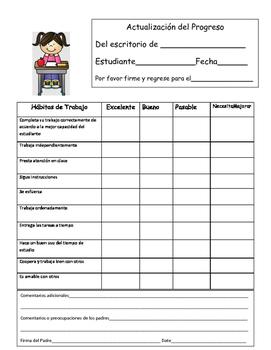 Progress Report English and Spanish