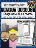 Progressive Era Puppet Project