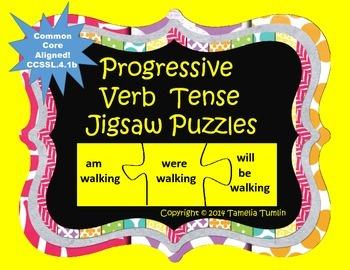 Progressive Verbs Jigsaw Puzzles (common core aligned)