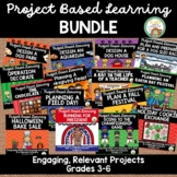 Project Based Learning Growing Bundle