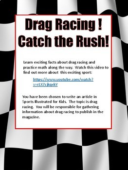 Project Based Learning  Decimals:  A Drag Racing Project