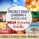 Project-Based Learning & Enrichment MEGA Growing Bundle for Seasonal Themes