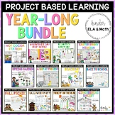 Distance Learning - Project Based Learning (PBL) BUNDLE