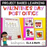 Project Based Learning - Valentine's Day Post Office