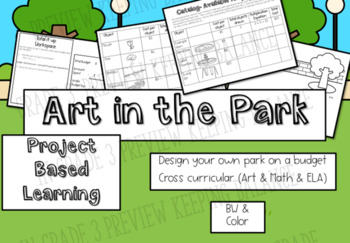 """Project Based Learning Multiplication and Art """"Art in the Park"""""""