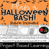 Project Based Learning-Plan a Halloween Bash