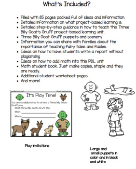 Project Based Learning The Three Billy Goats Gruff Way: PBL For Beginners