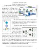 Project (Literacy) - Nuclear Chemistry: Power Plant Readings