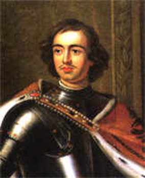 Project: Peter the Great Trifold