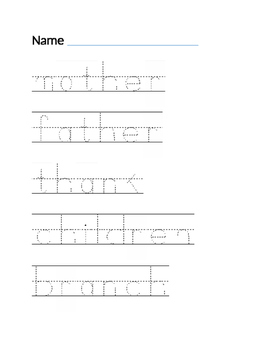 Project Read Lesson 11 Tracing Worksheet