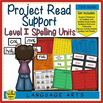 Project Read Level I:  Word Lists, Parent Letter, Practice Sheets and Flashcards